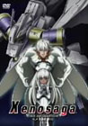 Xenosaga ゼノサーガ THE ANIMATION 5