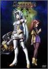 Xenosaga ゼノサーガ THE ANIMATION DVD-BOX 1